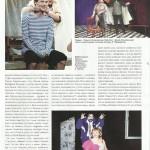 """Журнал """"Український театр"""", 2012, №4"""