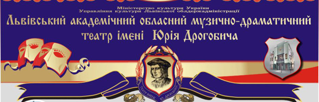 This image has an empty alt attribute; its file name is дрог-1.jpg